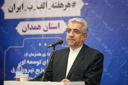 """افتتاح عدد من مشاريع توزيع الكهرباء في مدينة """"همدان""""/صور"""