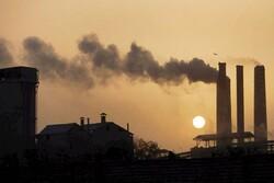 اعلام جرم علیه هفت واحد صنعتی و معدنی متخلف