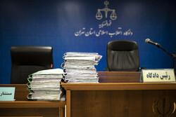 یکی از متهمان متواری بانک سرمایه محاکمه می شود