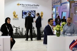 Kish Island hosting intl. energy exhibition