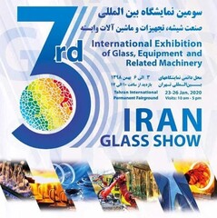 Intl. glass exhibition to open on Thursday