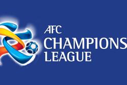 لوگوی لیگ قهرمانان آسیا