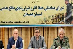 همکاری مدیران استان همدان در زمینه پیشبرد سند راهبردی راهیان نور