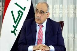 رسالة عبدالمهدي الى رئيسي الجمهورية والبرلمان العراقي