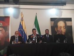 Venezuelan FM