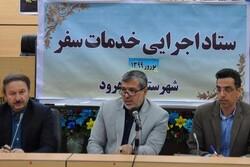 کمیتههای جانبی ستاد سفرهای نوروزی شاهرود مشخص شدند