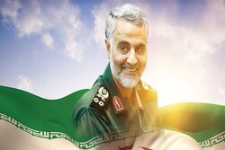 SCCR approves 'World Sacrifice Prize' under name of Martyr Gen. Soleimani