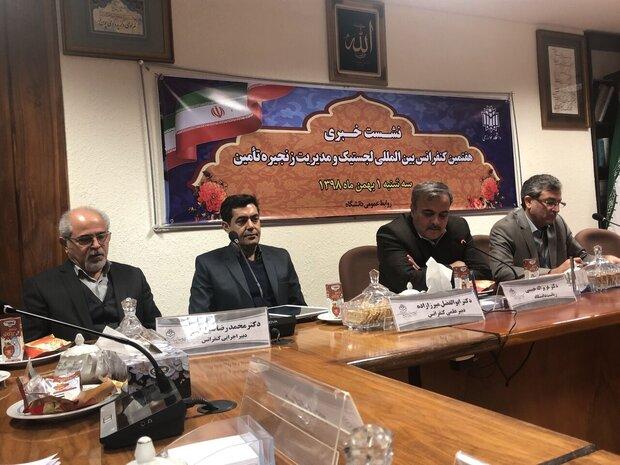 سیر صعودی رتبه ایران در حوزه لجستیک