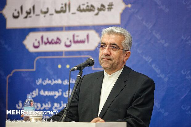 افتتاح و بهره برداری از چند پروژه توزیع نیروی برق در همدان