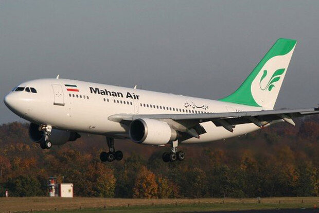 Iranian airline launches Kish-Sulaymaniyah route