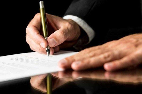 هزار تفاهم نامه بین صنایع و شرکتهای دانش بنیان منعقد شده است