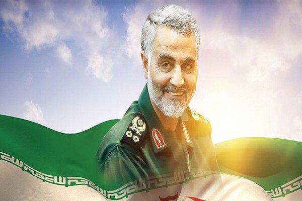 SCCR approves 'World Sacrifice Prize' under name of Martyr Gen. Soleimani