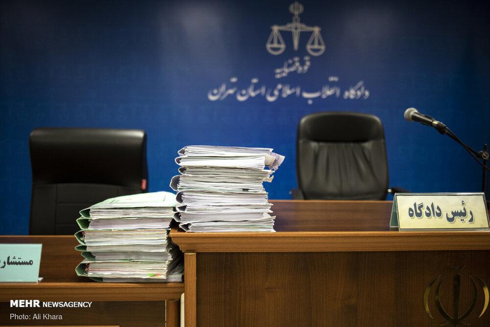 یکی از متهمان متواری بانک سرمایه محاکمه میشود