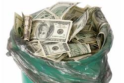 سود اوراق خزانهداری آمریکا سقوط کرد / منحنی سود دوباره معکوس شد