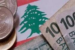 لبنان.. إنقاذ ممكن وانهيار يطرق الأبواب