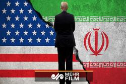 امریکہ اور ایران کے مذاکرات میں لیبیا کے نسخہ کی تکرار