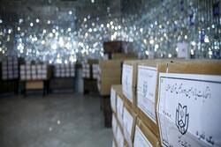 ۲ میلیون و ۶۹۱ هزار تعرفه در آذربایجانغربی توزیع شد