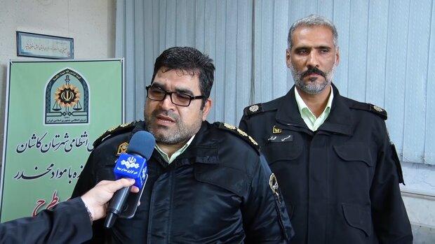 دستگیری سارقان محتویات داخل و باطری خودرو در کاشان