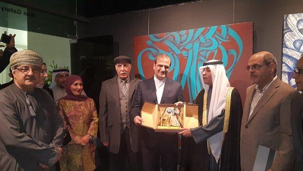 اقامة معرض الفنون البصرية الايرانية في الكويت