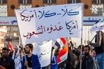 """بغداد.. آلاف يتوافدون للمشاركة في """"مليونية"""" مناهضة لواشنطن"""