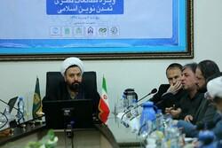 تولید ادبیات علمی در زمینه تمدن نوین اسلامی سرعت پیدا کرده است