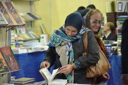 انتشار فراخوان تبلیغات فضای داخلی نمایشگاه کتاب تهران