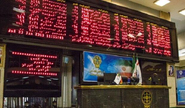 معامله ۱۵۱ میلیون سهم در بورس کرمانشاه