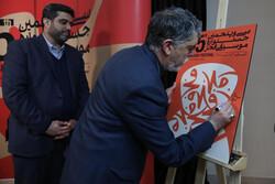 اظهارات وزیر ارشاد درباره «موسیقی فجر ۳۵»/ تسلیم فضاسازیها نشوید
