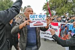 مفوضية حقوق الانسان تعلن اعداد ضحايا تظاهرات العراق