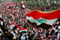 Iraq rally