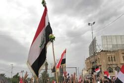 مظاهرات في العراق تطالب باخراج القوات الامريكية