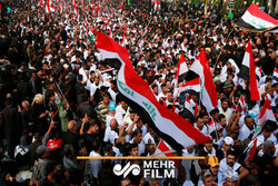 Bağdat'ta ABD karşıtı gösteri düzenlendi