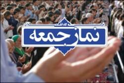 نماز جمعه لامرد با تمهیدات بهداشتی برگزار می شود
