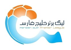 Iran Professional League