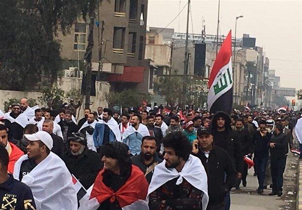 VIDEO: Huge turnout in Baghdad's anti-US rally