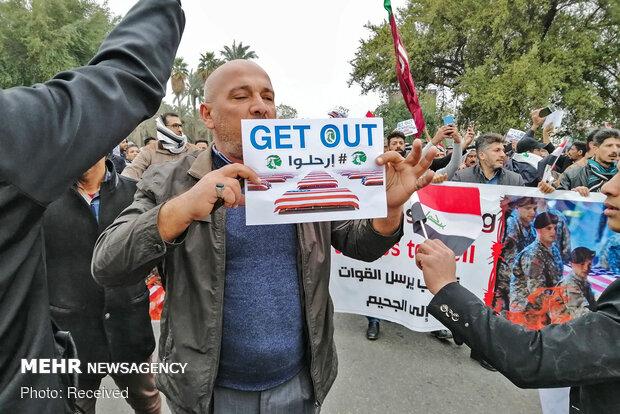 Iraqis' anti-US rallies