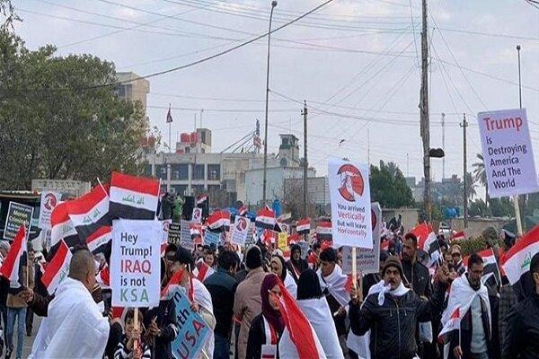 پیام تظاهرات امروز به ترامپ: در امور داخلی عراق دخالت نکن