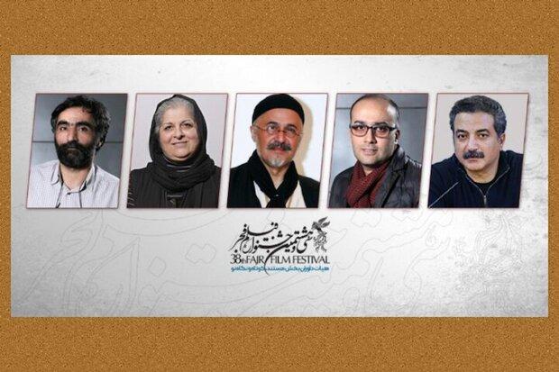 Fajr Film Festival announces jury
