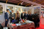 Iran attends Holiday World Show 2020 in Dublin