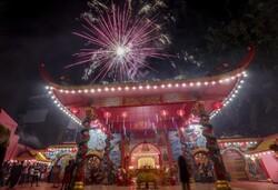جشن سال نو چینی ۲۰۲۰