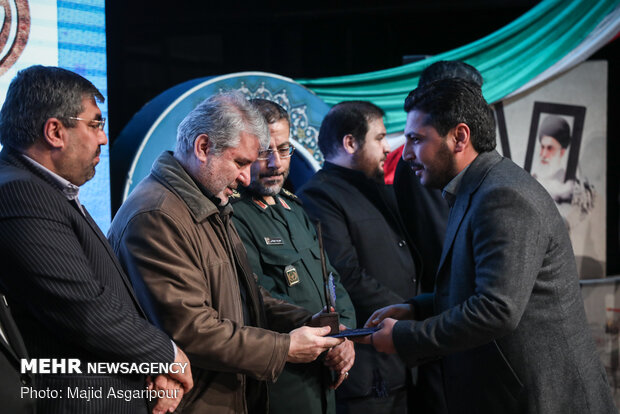 اختتامیه پنجمین جشنواره ابوذر