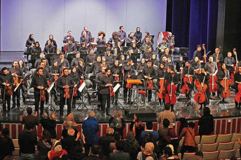 Tehran Symphony Orchestra performs in Vahdat Hall