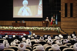 MoD hosts conference of 'senior cleric managers' of Armed Forces