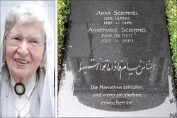 FM spox hails German orientalist prof. Annemarie Schimmel