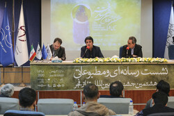 Press conference on 38th Fajr Film Festival