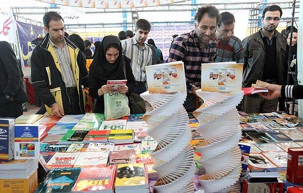 برگزاری نمایشگاه کتاب در کرمانشاه به تعویق افتاده است