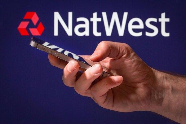 اپلیکیشن یک بانک انگلیسی پولهای مشتریان را غیب کرد