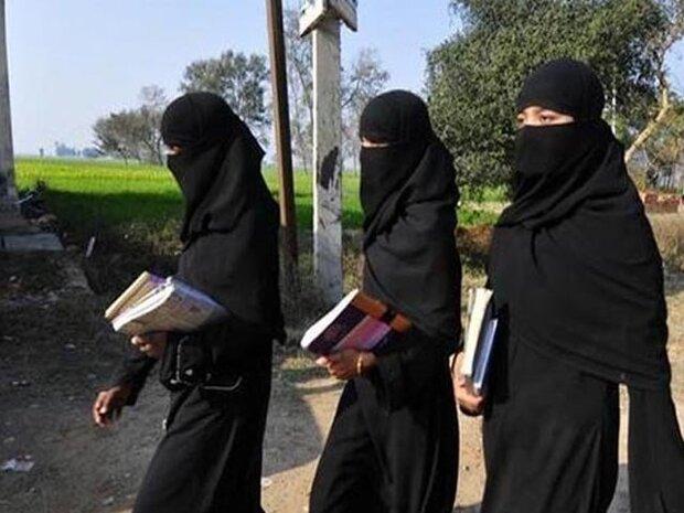 بہار کے ایک سرکاری کالج میں طالبات پر برقعہ پہننے پر پابندی عائد