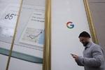 تحقیق از گوگل،گوگل