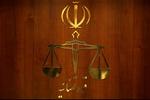 دادگاههای داخلی میتوانند علیه آمریکا طرح دعوی کنند
